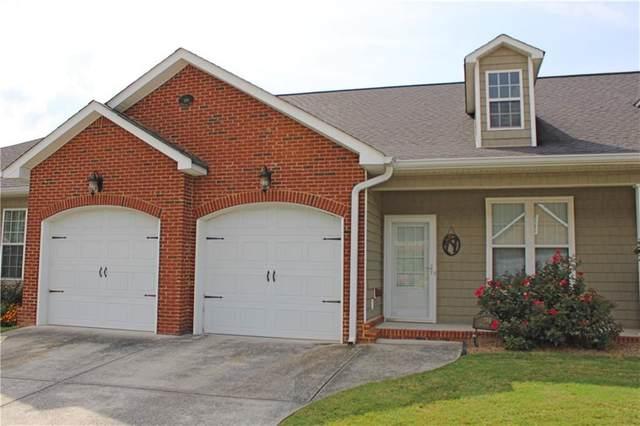 198 Windsor Way, Ringgold, GA 30736 (MLS #6942242) :: North Atlanta Home Team