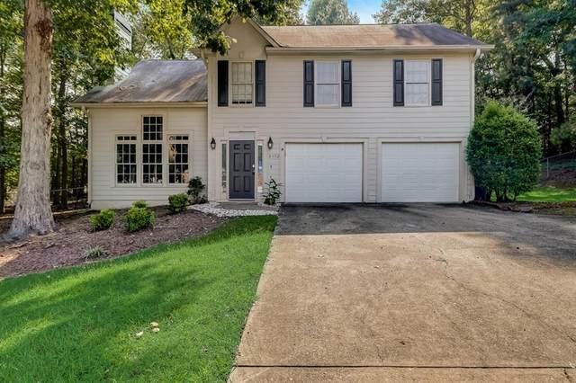 9402 Woodsboro Court, Jonesboro, GA 30236 (MLS #6942890) :: North Atlanta Home Team