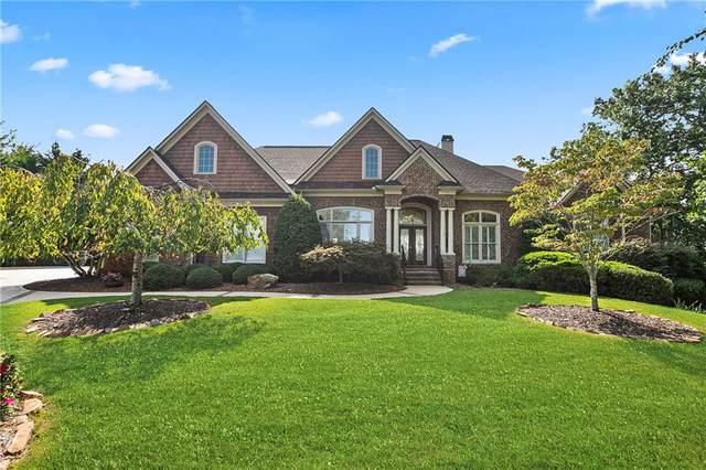 3657 Mariner Bluff Court, Gainesville, GA 30506 (MLS #6943129) :: RE/MAX Paramount Properties