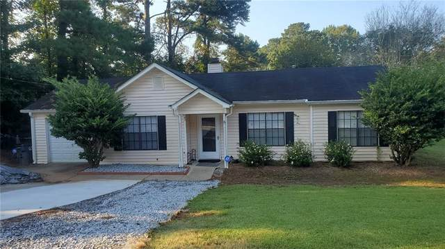 850 Cadet Court NW, Lilburn, GA 30047 (MLS #6943237) :: North Atlanta Home Team
