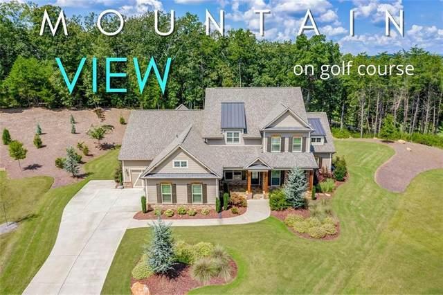 309 Sunrise Ridge, Canton, GA 30114 (MLS #6944031) :: Kennesaw Life Real Estate
