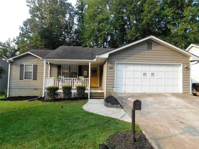 767 Pepperwood Trail, Stone Mountain, GA 30087 (MLS #6944400) :: North Atlanta Home Team
