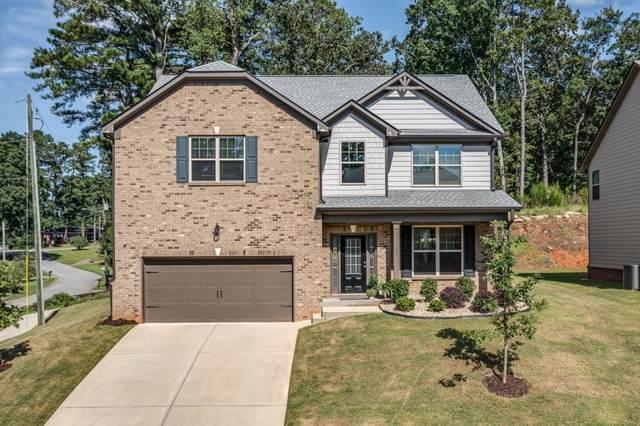 235 Staley Drive, Tucker, GA 30084 (MLS #6944681) :: North Atlanta Home Team