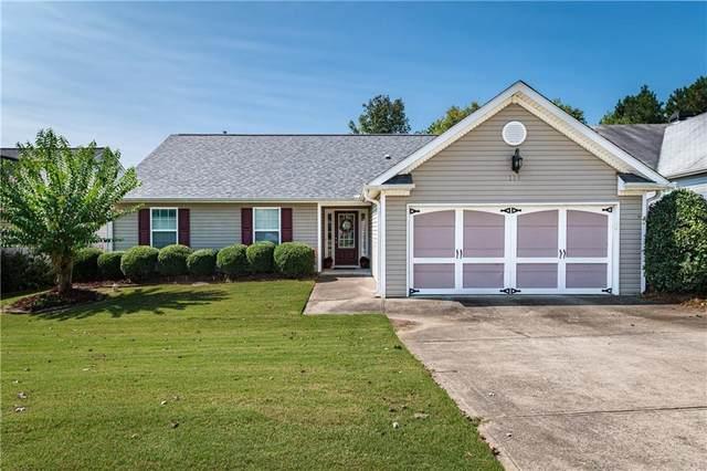 114 Overlook Court, Dallas, GA 30157 (MLS #6944960) :: North Atlanta Home Team