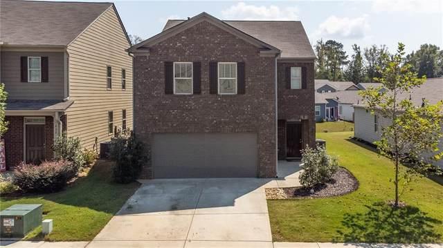241 Thimbleberry Drive, Dawsonville, GA 30534 (MLS #6945121) :: The Atlanta Real Estate Group