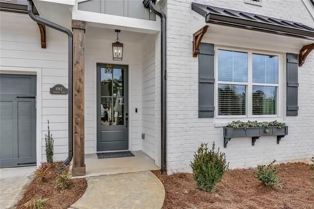 1062 Amarose Lane, Marietta, GA 30066 (MLS #6945399) :: North Atlanta Home Team