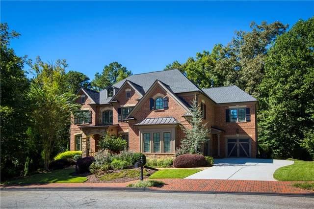 1470 Gatestone Way, Atlanta, GA 30339 (MLS #6945401) :: Rock River Realty