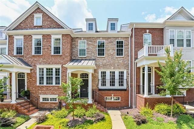 2290 Limehurst Drive NE, Brookhaven, GA 30319 (MLS #6945461) :: Path & Post Real Estate