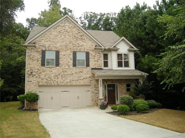 2734 Heritage Manor Walk, Decatur, GA 30034 (MLS #6945595) :: North Atlanta Home Team