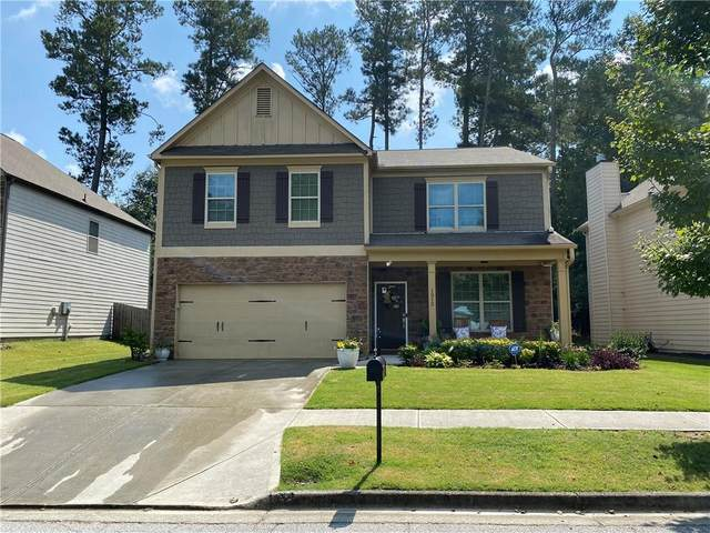 1312 Thomas Daniel Way, Lawrenceville, GA 30045 (MLS #6945596) :: North Atlanta Home Team