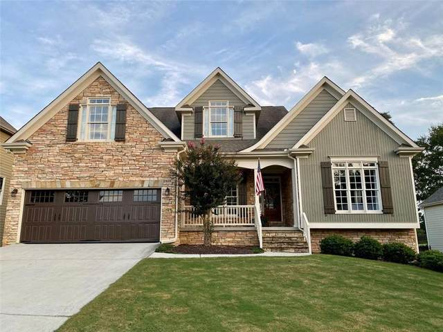 3180 Sweet Basil Lane, Loganville, GA 30052 (MLS #6945746) :: North Atlanta Home Team
