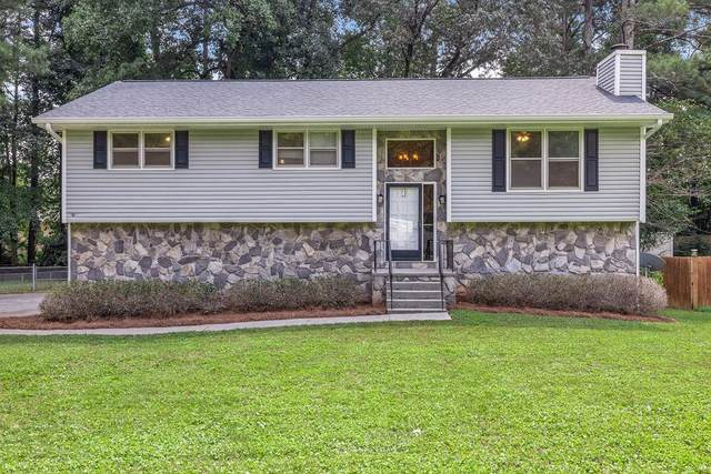2974 Seagull Drive, Duluth, GA 30096 (MLS #6946056) :: North Atlanta Home Team