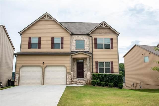 150 Humphry Court, Winder, GA 30680 (MLS #6946466) :: North Atlanta Home Team