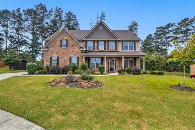 179 Oatgrass Drive, Grayson, GA 30017 (MLS #6946766) :: North Atlanta Home Team