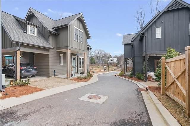 634 Juneberry Lane SE, Atlanta, GA 30316 (MLS #6946891) :: RE/MAX Prestige