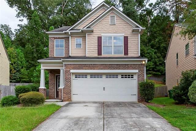 5107 Jack Drive, Decatur, GA 30035 (MLS #6946927) :: North Atlanta Home Team