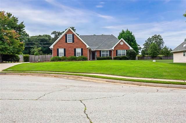 312 Water Wheel Court, Mcdonough, GA 30253 (MLS #6946998) :: North Atlanta Home Team