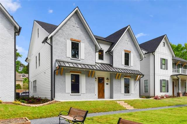 1880 Commons Circle, Brookhaven, GA 30341 (MLS #6947107) :: North Atlanta Home Team