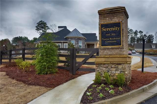 432 Serenity Lane, Woodstock, GA 30188 (MLS #6947198) :: North Atlanta Home Team