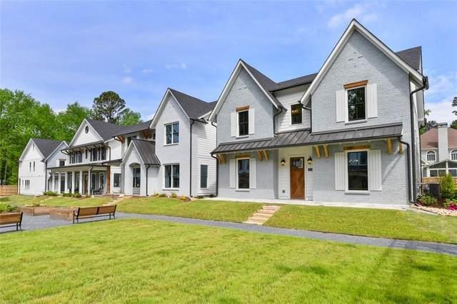 1794 Commons Circle, Brookhaven, GA 30341 (MLS #6947234) :: RE/MAX Paramount Properties