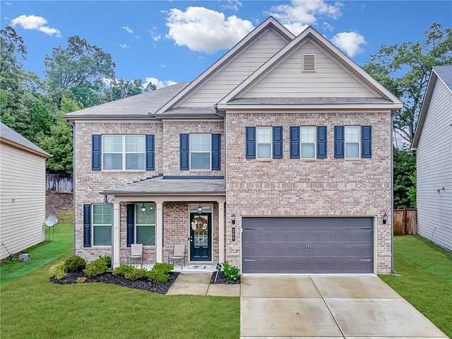 255 Broadmoor Drive, Braselton, GA 30517 (MLS #6947638) :: Kennesaw Life Real Estate