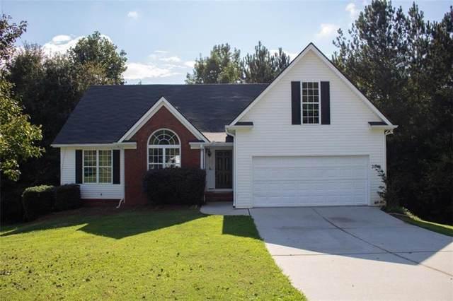 204 River Landing Drive, Monroe, GA 30656 (MLS #6948293) :: The Kroupa Team | Berkshire Hathaway HomeServices Georgia Properties
