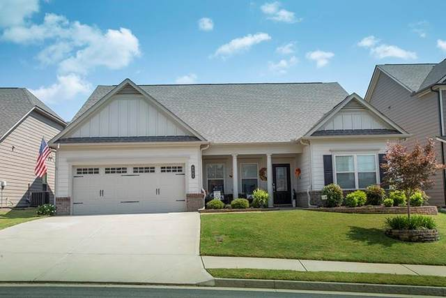4541 Banshire Circle, Gainesville, GA 30504 (MLS #6948298) :: RE/MAX Paramount Properties