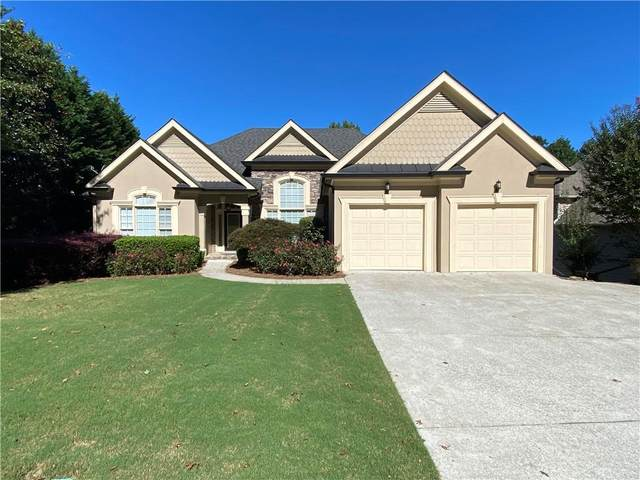 3435 Vista Creek Drive, Dacula, GA 30019 (MLS #6948431) :: North Atlanta Home Team
