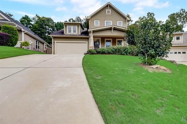 240 Greenview Drive, Newnan, GA 30265 (MLS #6948529) :: Path & Post Real Estate