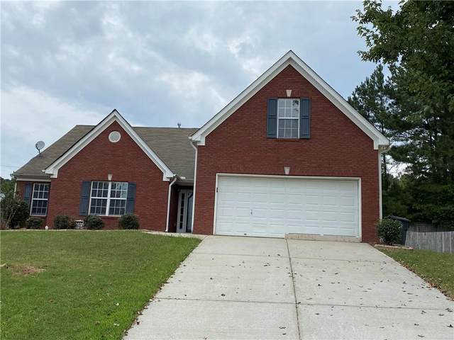 1654 Amhearst Walk Road, Lawrenceville, GA 30043 (MLS #6948666) :: North Atlanta Home Team