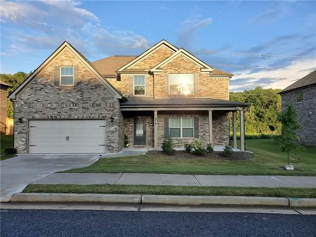 914 Tranquil Way, Hampton, GA 30228 (MLS #6948999) :: The Huffaker Group