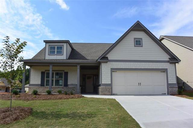 301 Club Drive, Monroe, GA 30655 (MLS #6949209) :: North Atlanta Home Team
