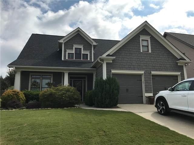 9 Aspen Lane SE, Cartersville, GA 30120 (MLS #6949226) :: Kennesaw Life Real Estate