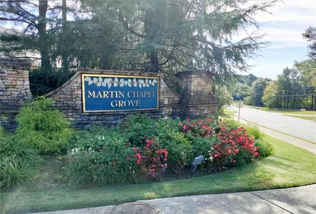 790 Chapel Hill Drive, Lawrenceville, GA 30045 (MLS #6949229) :: North Atlanta Home Team