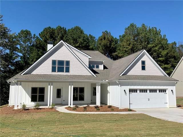 620 Principal Meridian Drive, Dallas, GA 30132 (MLS #6949289) :: North Atlanta Home Team