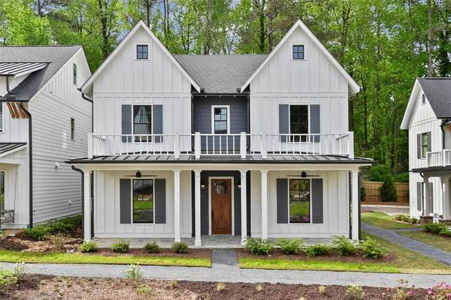 1860 Commons Circle, Brookhaven, GA 30341 (MLS #6949618) :: North Atlanta Home Team