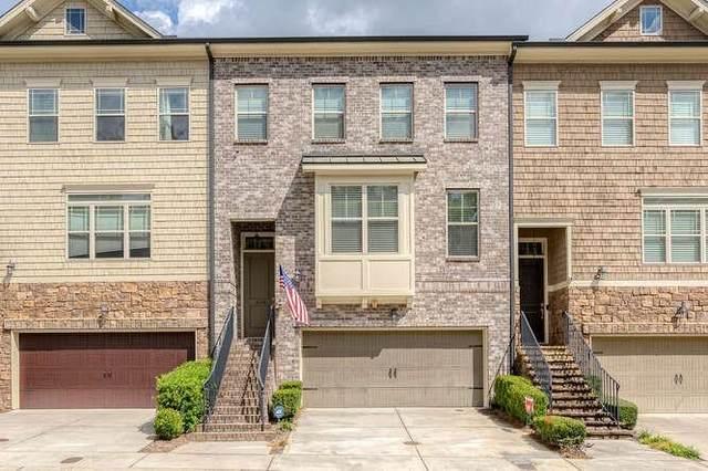 2135 W Village Lane SE, Smyrna, GA 30080 (MLS #6950229) :: North Atlanta Home Team