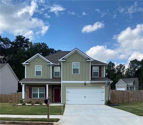 4437 Rock Valley Drive, Forest Park, GA 30297 (MLS #6950248) :: North Atlanta Home Team