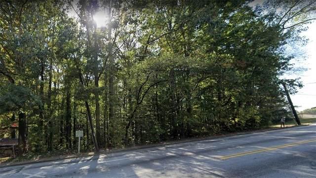 4205 Glenwood Road, Decatur, GA 30032 (MLS #6950425) :: RE/MAX Paramount Properties