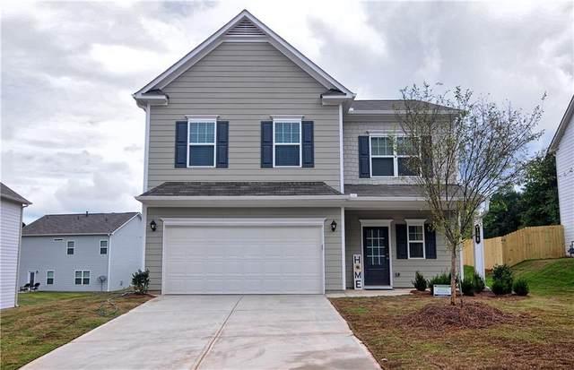 178 Brinson Circle, Canton, GA 30114 (MLS #6950947) :: Kennesaw Life Real Estate