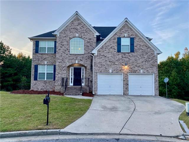 1044 Simonton Hill Court, Lawrenceville, GA 30045 (MLS #6950972) :: Path & Post Real Estate