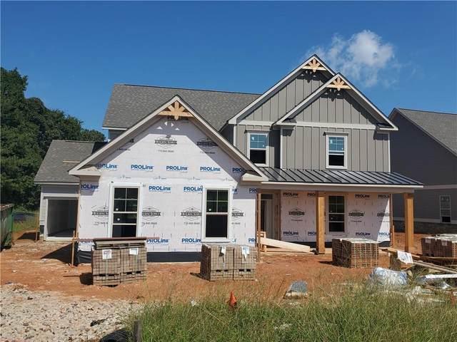 2440 Traditions Way, Jefferson, GA 30549 (MLS #6951050) :: North Atlanta Home Team