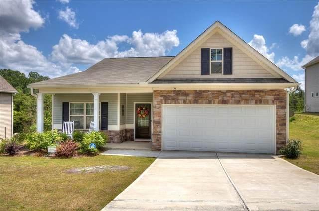 237 Arbor Drive, Rockmart, GA 30153 (MLS #6951177) :: North Atlanta Home Team