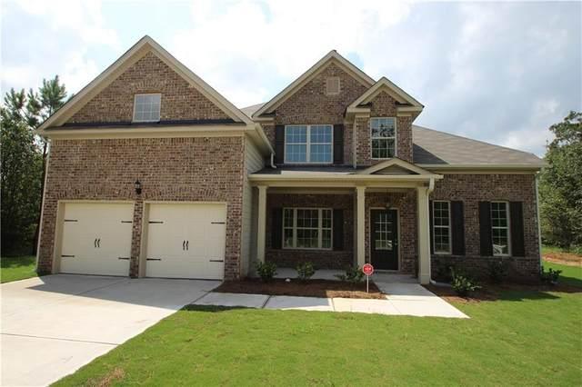 380 Swan Lake Road, Stockbridge, GA 30281 (MLS #6951615) :: North Atlanta Home Team