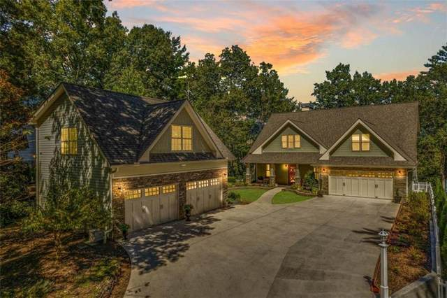 661 Shenendoa Drive, Ellijay, GA 30540 (MLS #6951840) :: North Atlanta Home Team
