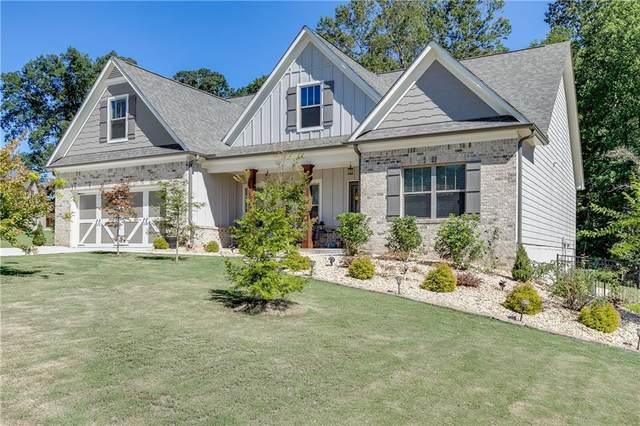 294 Van Eepoel Court, Pendergrass, GA 30567 (MLS #6951916) :: RE/MAX Paramount Properties