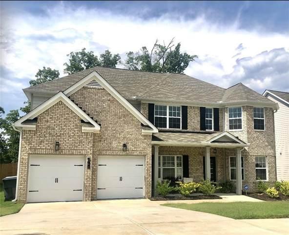300 Swan Lake Road, Stockbridge, GA 30281 (MLS #6952269) :: North Atlanta Home Team