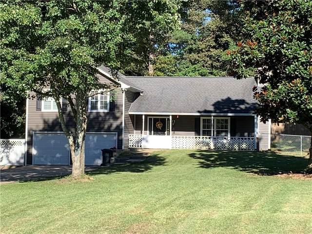 1236 Cabots Drive, Auburn, GA 30011 (MLS #6952507) :: North Atlanta Home Team