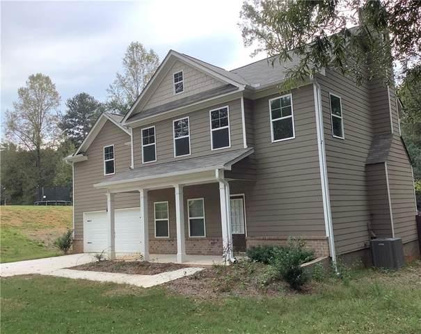 245 Cedar Drive, Pendergrass, GA 30567 (MLS #6952575) :: North Atlanta Home Team