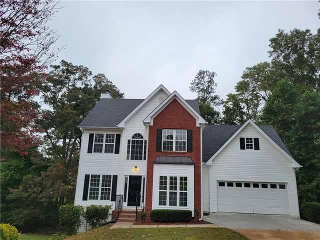 1165 Sunhill Drive, Lawrenceville, GA 30043 (MLS #6952603) :: North Atlanta Home Team